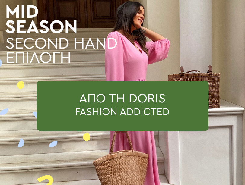Doris, Fashion addicted