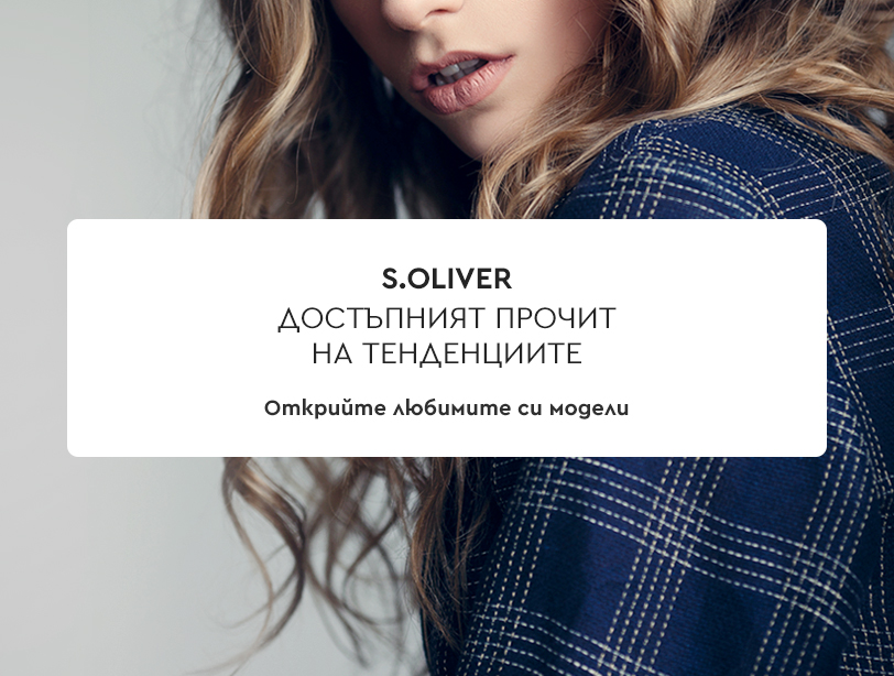 SOliver_IP_SL_MEN_BG